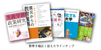 book_ougi